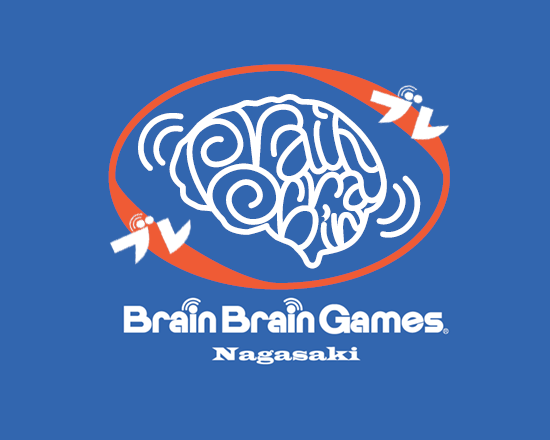 Brain Brain Games Nagasaki by T.SAITO